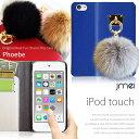 手帳型 可愛い iPod touch 6 5 ケース 本革 ...