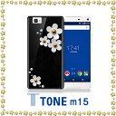 TONE m15 ケース トーンモバイル カバー tsutaya tone トーンモバイル ケース スワロフスキー クリアケース 携帯