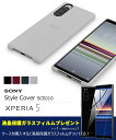 Xperia5 ケース ソニー 純正 Style Cover...
