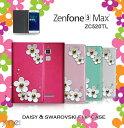 【Zenfone3 Max ZC520TL ケース】JMEI...