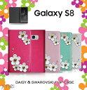 Galaxy S8 ケース S8+ ギャラクシーs8 カバー Galaxy S7 edge ケース Feel sc-04j サムスン galaxy note 8 ケース ギャラクシーs7 エッジ カバー samsung galaxy s8 plus ケース sc-02j sc-03j sov35 スワロフスキー 手帳型ケース 手帳型 スマホケース デコ 花 手帳