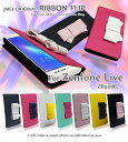 Zenfone Live ケース ZB501KL ゼンフォン ライブ カバー 手帳 リボン 手帳型