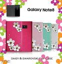 Galaxy Note8 Galaxy S8 ケース S8 ギャラクシー ノート 8 カバー Galaxy S7 edge ケース Feel sc-04j サムスン galaxy note 8 ケース ギャラクシーs7 エッジ カバー samsung galaxy s8 plus スワロフスキー 手帳型ケース 手帳型 スマホケース デコ 花 手帳