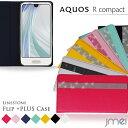 スマホケース 手帳型 AQUOS R Compact ケース SHV41 デコ ラインストーン アクオスフォン コンパクト スマホ カバー スマホカバー au Softbank スマートフォン レザー デコ 革 手帳 携帯
