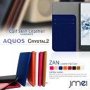 AQUOS CRYSTAL 2 403SH ケース 本革 手帳