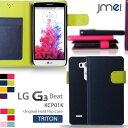 LG G3 Beat ケース カバー LG G3 Beat 手帳型 ケース カバー for LG G3 Beat LG-D722J LG G3 Beat ケース カバー LG ビート ケース カバー UQ mobile ユーキューモバイル LG G3 Beat ケース LG G3 Beat カバー 手帳型 LG G3 Beat LG G3 Beat