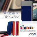 Nexus 5X nexus 5x ケース nexus 5x ケース 手帳 nexus 5x 手帳型ケース nexus 5x nexus 5x nexus 5x ケース nexus 5x ケース 手帳 nexus 5x 手帳型ケース nexus 5x nexus 5x nexus 5x ケース nexus 5x ケース 手帳 nexus 5x 手帳型ケース nexus 5x nexus 5x ケース