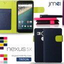 スマホケース 手帳型 Nexus 5X ケース NEXUS5 JMEIオリジナルホールドフリップケース TRITON ネクサス 5x/スマホ カバー/スマホカバー/スマートフォン/革/手帳【02P01Oct16】