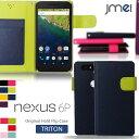 Nexus 6P ケース レザー 手帳型ケース スマホカバー 手帳型 ネクサス 6p カバー スマホケース スマホ カバー スマホカバー Softbank スマートフォン 革 手帳