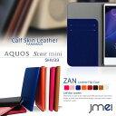 AQUOS SERIE mini SHV33 スマホケース 手帳型 全機種対応 本革 ベルトなし おしゃれ 可愛い 携帯ケース 手帳型 ブランド 手帳 機種 送料無料・送料込み スマホカバー シムフリースマホ