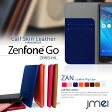 Zenfoen Go Zenfone Max ZenFone2 Laser ZE500KL Zenfone Zoom スマホケース 手帳型 ケース/zenfone 2/ゼンフォン 2 レーザー/カバー/スマホ カバー/スマホカバー/楽天モバイル/SIM フリー/スマートフォン/シムフリー/革/手帳