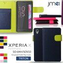 Xperia XZ ケース Xperia X Compact Xperia X Performance ケース Xperia Z5 手帳型ケース エクスペリアz5 カバー 手帳 xperia z5 premium so-03h ケース docomo sony xperia z5 compact エクスペリア x コンパクト