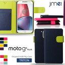 【スマホカバー 手帳型 Moto G4 Plus ケース】JMEIオリジナルホールドフリップケース TRITON【モトローラ/スマホケース/スマホ カバー/simフリー/スマートフォン/携帯/革/手帳】