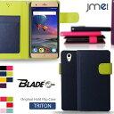 ZTE BLADE E01 ケース BLADE V770 ケース BLADE V7 MAX ケース BLADE V8 スマホカバー 手帳型 MONO MO-01J ケース ブレイド v7 マックス ブレードe01 ZTE カバー スマホケース スマホ カバー simフリー スマートフォン 携帯 手帳