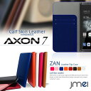 スマホケース 手帳型 全機種対応 本革 携帯ケース 手帳型 ブランド 手帳 機種 送料無料・送料込み スマホカバー simフリー スマートフォン AXON 7 ケース アクソン7 ZTE