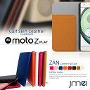 スマホケース 手帳型 全機種対応 レザー 本革 ベルトなし 携帯ケース 手帳型 ブランド 手帳 機種 送料無料・送料込み スマホカバー simフリー スマートフォン Moto Z Play Motorola モトローラ