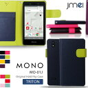 mono mo−01j ケース 手帳型 携帯ケースドコモ mono ケース 閉じたまま通話 mono カバー 手帳型スマホケース 全機種対応