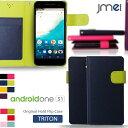 Android One S1 ケース レザー 手帳型ケース スマホケース 手帳型 アンドロイド ワン SHARP シャープ カバー スマホ カバー Y mobile ワイモバイル スマートフォン 携帯ケース