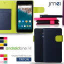 【スマホカバー 手帳型 Android One S2 ケース】JMEIオリジナルホールドフリップケース TRITON【アンドロイド ワン/カ…