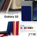 Galaxy S8 S5 ACTIVE SC-02G ケース S8 Plus s8 ギャラクシー プラス カバー galaxys8プラス ギャラクシーs5 アクティブ docomo ドコモ 革 SC02G スマホケース 手帳型 全機種対応 レザー 本革 ベルトなし 携帯ケース 手帳型 ブランド 手帳 機種 simフリー スマートフォン