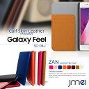 Galaxy Feel SC-04J スマホケース 手帳型 全機種対応 本革 Galaxy Feel ケース ベルトなし ギャラクシー カバー Galaxy A8 ケース scv32 ギャラクシーa8 カバー galaxya8 手帳型ケース