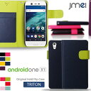 android one S3 ケース Android One S1 ケース x1 ケース X3 ケース 手帳型 スマホカバー 507SH Android One ケース S2 ケース 閉じたまま通話 SHARP シャープ DIGNO G ケース アンドロイド ワン カバー AQUOS ea 605SH ケース スマホケース ディグノ g カバー Y mobile