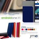 android one S3 ケース android one S4 android one X2 ケース X3 Android One X1 ケース Android One S1 ケース 手帳 yモバイル スマホケース 手帳型 アンドロイドワン カバー Y!mobile スマートフォン HTC U11 life ケース simフリー スマホ スマホカバー
