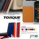 TORQUE G03 ケース 本革 トルクg03 カバー スマホケース 手帳型 ベルトなし 手帳 スマホ スマホカバー au スマートフォン 携帯