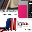 BlackBerry KEYone ケース 本革 ブラックベリー カバー スマホケース 手帳型 ベルトなし 手帳 スマホ スマホカバー simフリー スマートフォン 携帯