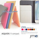 AQUOS R Compact ケース SHV41 本革 アクオスフォン コンパクト カバー スマホケース 手帳型 ベルトなし 手帳 スマホ スマホカバー au Softbank スマートフォン 携帯