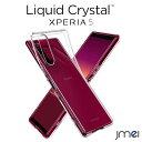 Xperia5 ケース シュピゲン リキッドクリスタル tp...