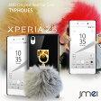 Xperia Z5 ケース xperiaz5 クリア エクスペリアz5 カバー 手帳 xperia z5 premium so-03h ケース docomo sony xperia z5 compact so-02h xperiaz5プレミアム