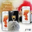 【iPhone6 iPhone 6 Plus ケース】JMEIオリジナルファーチャームケース TYPHOEUS【iPhone/6/アイフォン/アイフォン6/カバー/スマホケース/スマホ カバー/スマホカバー/docomo/au/softbank/ドコモ/スマートフォン/ハードケース/エーユー】