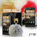 【STREAM S 302HW ケース】JMEIオリジナルファーチャームケース TYPHOEUS【Huawei ストリームs カバー スマホケース スマホ カバー スマホカバー Y mobile スマートフォン ハードケース】