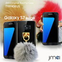 【スマホケース Galaxy S7 edge SC-02H/SCV33 ケース】JMEIオリジナルファーチャームケース TYPHOEUS【ギャラクシーs7 エッジ/カバー/ハードケース/スマホケース/スマホ カバー/スマホカバー/samsung/サムスン/スマートフォン/docomo/au/毛/ポンポン】