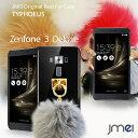 スマホケース Zenfone 3 DELUXE ZS570KL ケース ハードケース ゼンフォン 3 デラックス カバー スマホケース スマホ カバー スマホカバー ASUS エイスース スマートフォン 携帯 毛