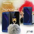 【スマホケース Huawei honor8 ケース】JMEIオリジナルファーチャームケース TYPHOEUS【ファーウェイ オーナー 8/カバー/ハードケース/スマホケース/スマホ カバー/スマホカバー/simフリー/スマートフォン/携帯/毛/ポンポン】