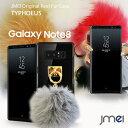 Galaxy Note 8 ケース ハードケース SC-01K SCV37 ファー ケース samsung ギャラクシー ノート 8 カバー スマホケース スマホ スマホカバー サムスン スマートフォン 携帯 毛 ポンポン