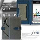 スマホケース 手帳型 全機種対応 Optimus it L-05E L-05D G Pro L-04E LIFE L-02E G L-01E LGL21 LTE L-01D bright L-07C ケース JMEIオリジナルカルネケース VESTA ショルダー オプティマス カバー スマホカバー スマートフォン レザー ハード スマホ docomo