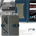 isai vivid LGV32 スマホケース 手帳型 isai vivid LGV32 VL LGV31 FL LGL24 LGL22 ケース ショルダー イサイ カバー スマホカバー スマートフォン JMEIオリジナルカルネケース VESTA