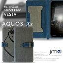 AQUOS Xx3 ケース 506SH AQUOS Xx-Y 404SH スマホケース 手帳型 AQUOS PHONE Xx 404SH 304SH mini 303SH 302SH 206SH ケース カバー スマホカバー 手帳