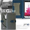 LG G3 Beat ケース カバー 手帳型 ケース カバー for LG G3 Beat LG-D722J UQ mobile ユーキューモバイル スマホケース 手帳