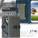 Galaxy S8 Galaxy S8 Plus Galaxy S8 Galaxy Feel ケース sc-04j GALAXY S4 SC-04E ケース galaxys8プラス ギャラクシーS4 保護フィルム シリコンケース ケース カード スマホポシェット スマホ ポーチ 入れたまま ショルダー ギャラクシー galaxy s4 sc−04e カバー 手帳型