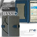 BASIO KYV32 手帳型 ケース basio kyv32 専用 スタンド カバー basio kyv32 保護シール kyv32 ケース kyv32 手帳ケース kyv32 手帳 ベイシオ スマホケース 手帳 ベイシオ ケース BASIO KYV32 手帳型 ケース basio kyv32 専用 スタンド カバー basio kyv32