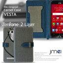 asus Zenfone Zoom S ZE553KL Zenfone 3 Max 5.5 ZC553KL ケース 手帳 ZC520TL スマホケース 手帳型 ZenFone2 Laser ZE500KL ケース Zenfone3 Laser ZC551KL 手帳型ケース zenfone 2 ゼンフォン 2 レーザー カバー スマホケース SIM フリー ストラップ