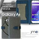 Galaxy A8 galaxy a8 ケース scv32 ケース ギャラクシーa8 カバー galaxy a8 手帳型ケース