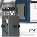 LG V10 手帳型 スマホケース ブランド ボタン スマホ ポーチ 入れたまま操作 フェス スマホポシェット ショルダー 全機種対応 可愛い おしゃれ 閉じたまま ペア カップル カード収納 メール便 送料無料・送料込み