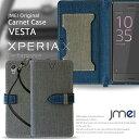 Xperia XZ ケース Xperia X Performance ケース Xperia X Compact Xperia Z5 手帳型 ケース スマホケース エクスペリアz5 カバー 手帳 エクスペリア xz xperia z5 premium so-03h docomo z3 sony xperia z5 compact カード収納 レザー ストラップ おしゃれな
