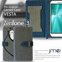Zenfone3 ZE520KL ZE552KL Zenfone3 Laser ZC551KL Zenfone3 DELUXE ZS550KL ZS570KL Zenfone Go zenfone max zenfone selfie zenfone2 laser ケース zenfone2 ケース 手帳 保護フィルム zenfone 5 カバー 手帳型ケース スマホケース simフリー tpu レザー