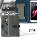 iPhone X ケース Xperia XZ1 ケース ip...